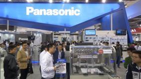 第17回中国国際工業博覧会 パナソニックブース