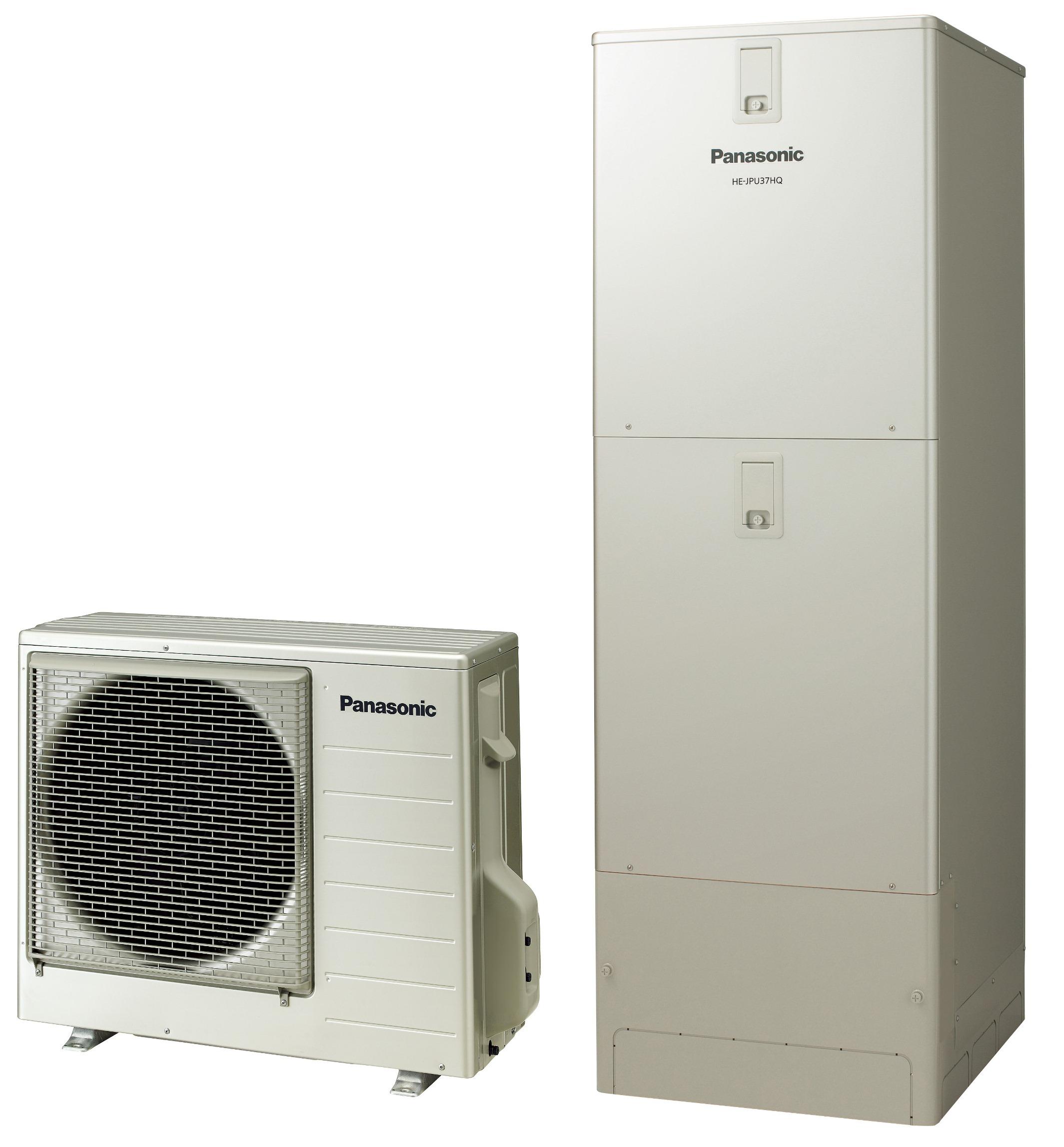 パナソニック 家庭用自然冷媒(CO2)ヒートポンプ給湯機「エコキュート」