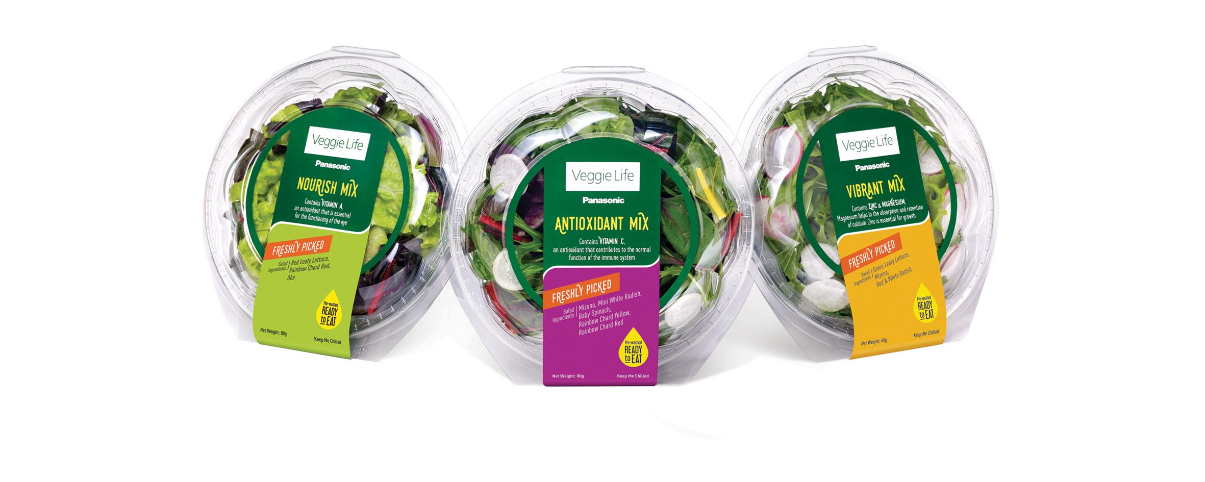 パナソニックの野菜工場で栽培された『Veggie Life』ブランド ミックスサラダ