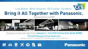 パナソニック、「CES 2016」に出展