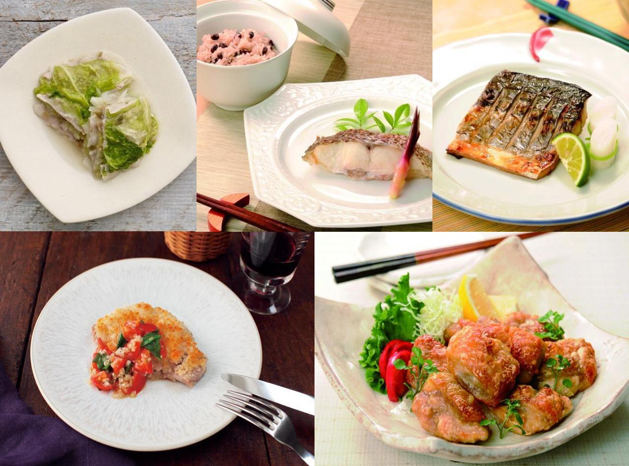 キャンペーン対象レシピを調理・撮影・投稿して、キッチングッズを当てよう!