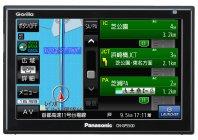 SSDポータブルカーナビゲーション 「ゴリラ」 CN-GP550D