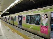 「キレイを贈るクリスマス」Panasonic Beauty Train(1)