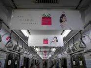 「キレイを贈るクリスマス」Panasonic Beauty Train(2)
