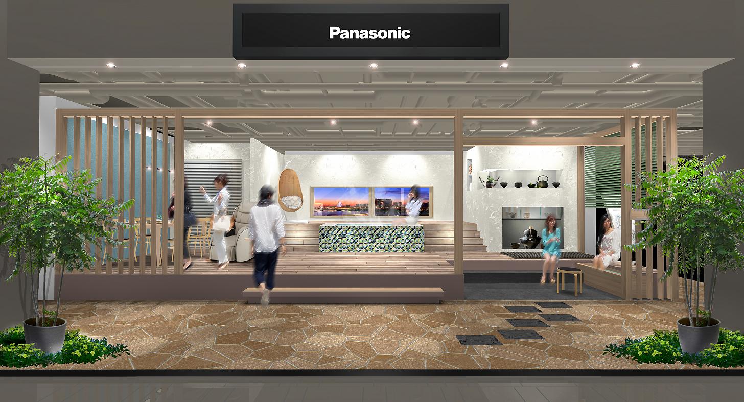 パナソニックセンター大阪2階 くらしショウウィンドウ「ながら湯~真ん中にお湯がある暮らし~」オープン