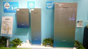 水素から直接発電が出来る燃料電池(開発中)を参考出品