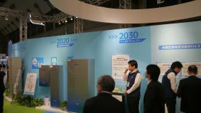 現在から2030年ごろに向けた、水素社会を支える研究開発をご紹介