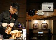 美味しい珈琲とJAZZと写真で素敵なクリスマスを 上島珈琲店×LUMIX CLUB PicMate