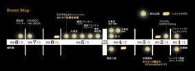 「ヒカリで銀ぶら」参加店舗や特設会場などイベントマップ