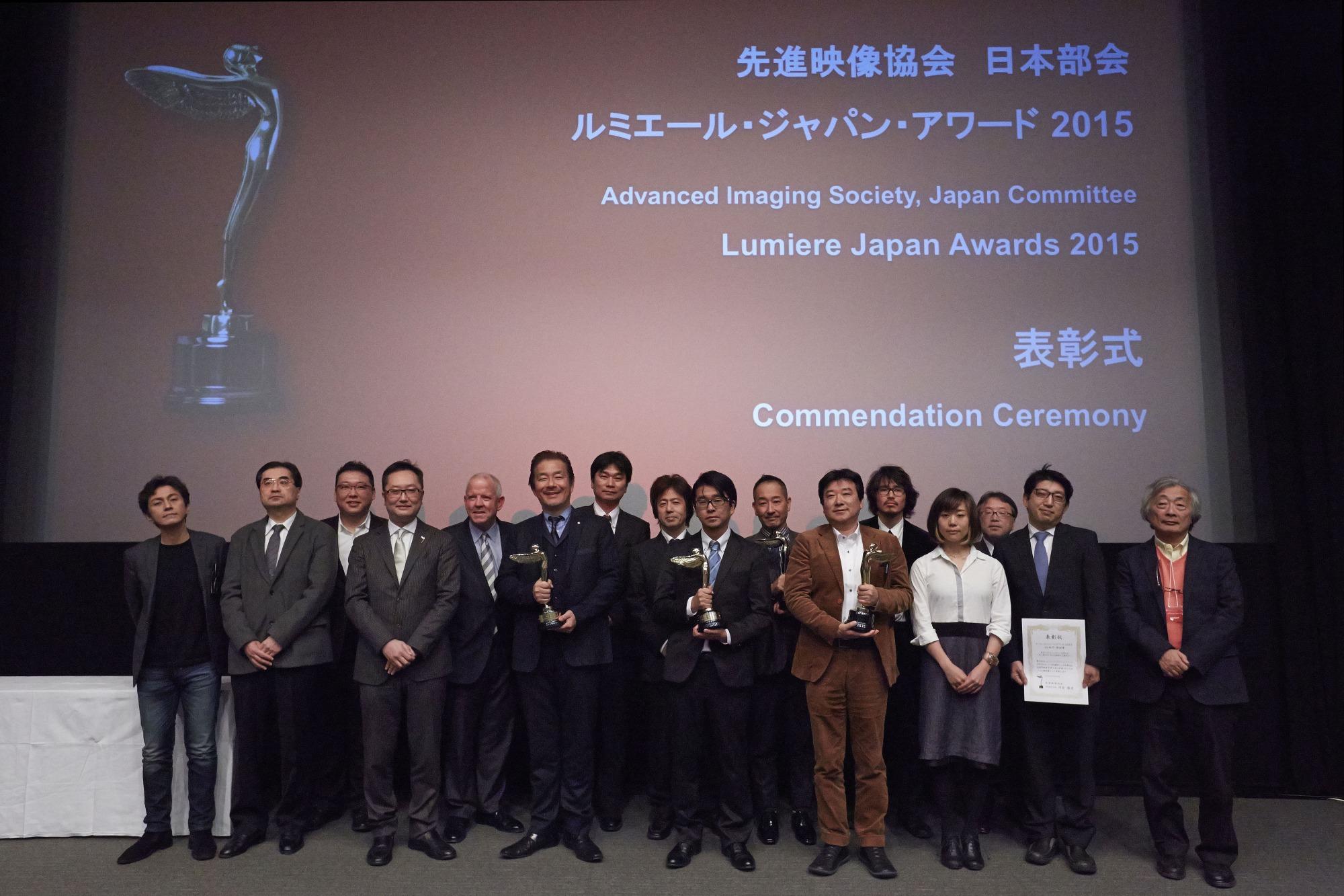 「ルミエール・ジャパン・アワード 2015」授賞式