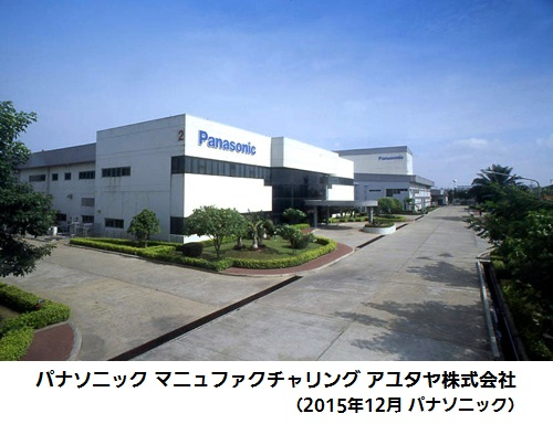 パナソニック マニュファクチャリング アユタヤ株式会社の外観写真