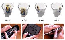 非常時にもテレビのリモコンや時計の電池が活用できる「電池がどれでもライト」(2)