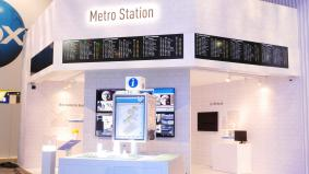 Smart Home、Business/Retail、Mobility、Stadium を空間展示
