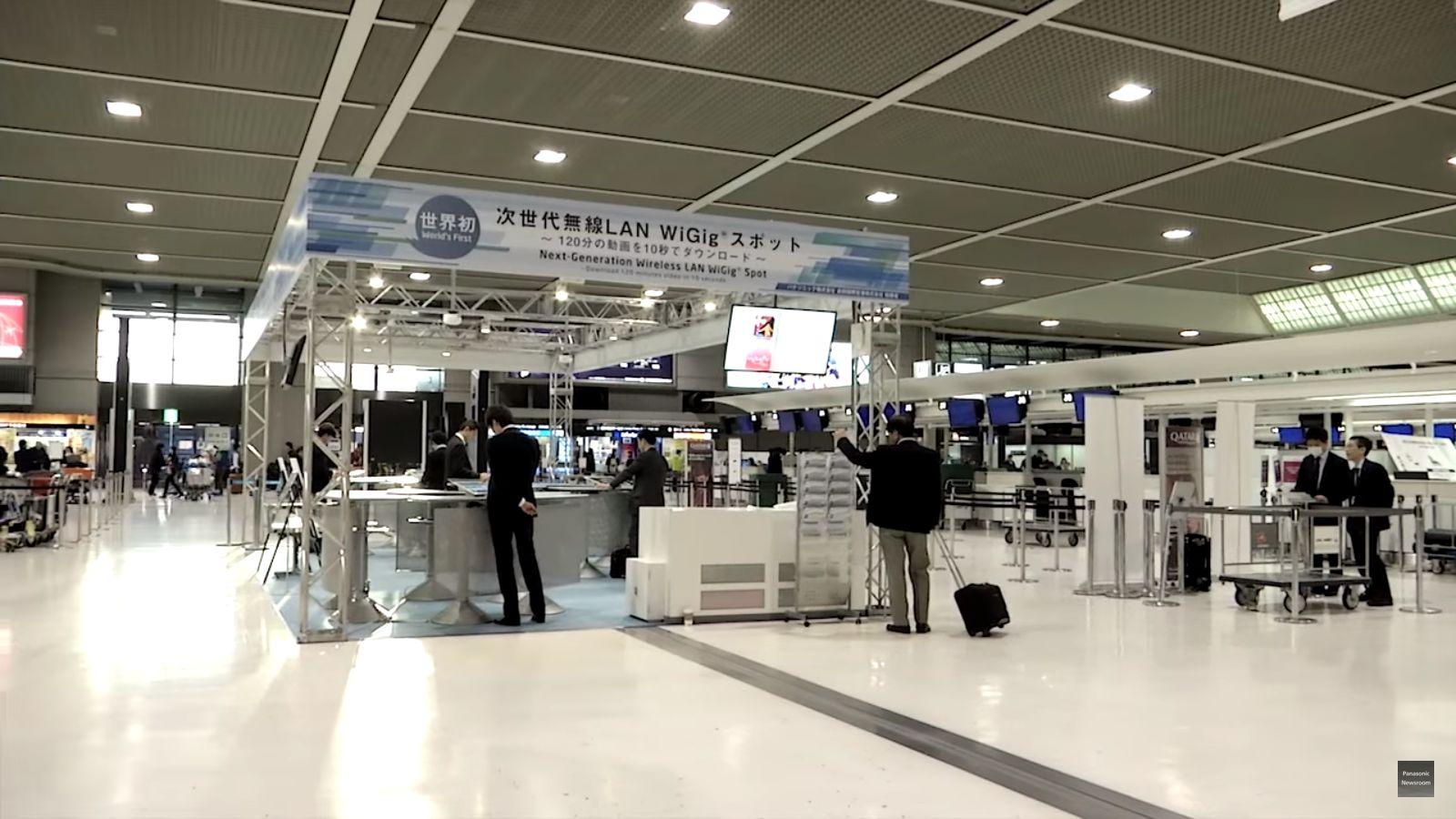 成田空港に期間限定で登場!世界初 次世代無線LAN WiGig(R)スポット