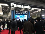 HVAC&R JAPAN 2016 パナソニックは空調機器における最新のBtoBソリューションを紹介