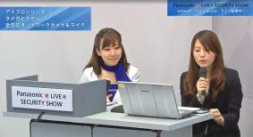 2015年のPanasonic LIVE @ SECURITY SHOWの様子