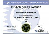 米国LACPから授与された表彰状(総合1位)