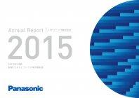 パナソニックのアニュアルレポートが「2014/15 Vision Awards」で世界総合1位を受賞