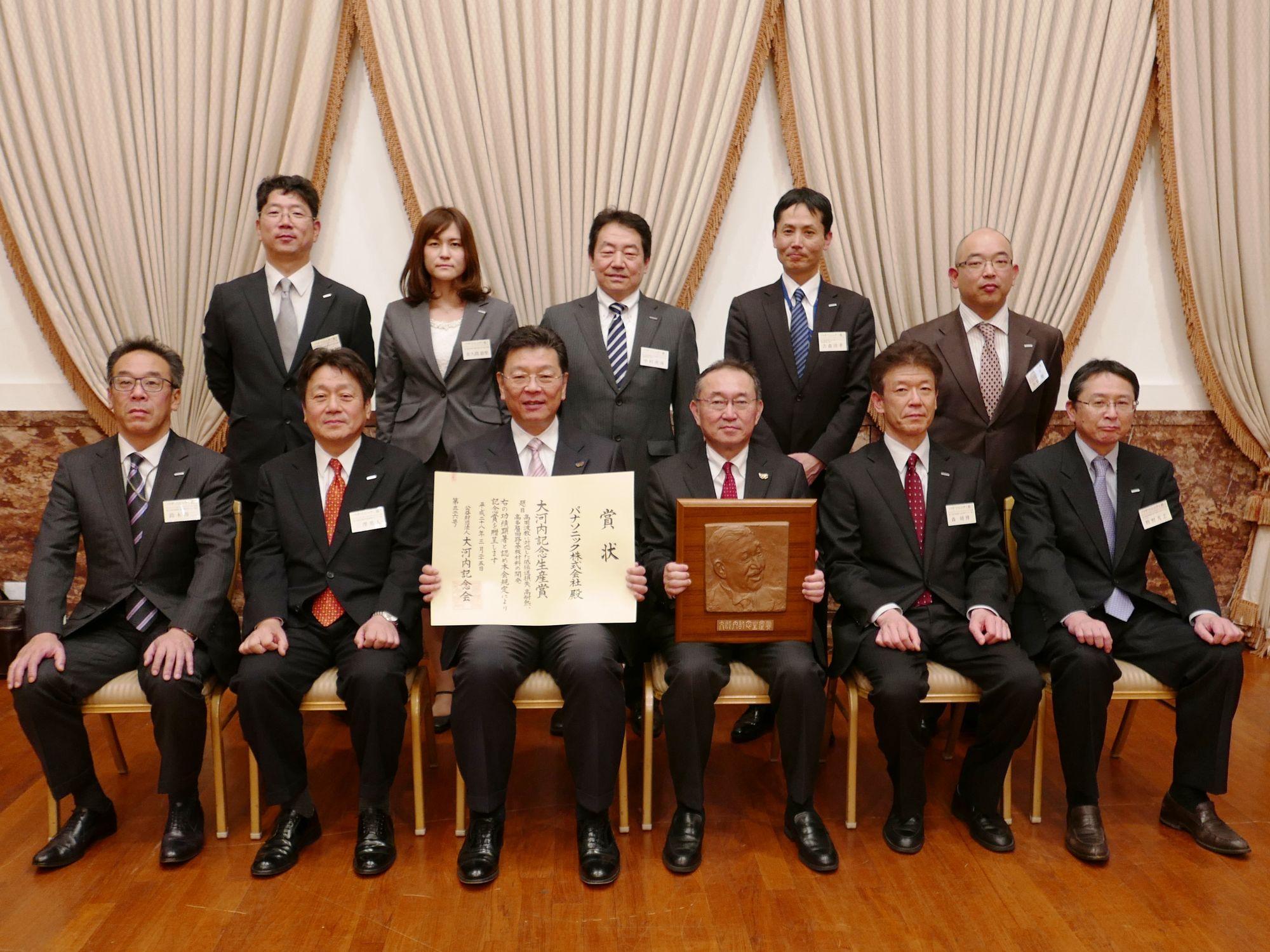 贈賞式に出席した「第62回大河内賞 大河内記念生産賞」の受賞関係者