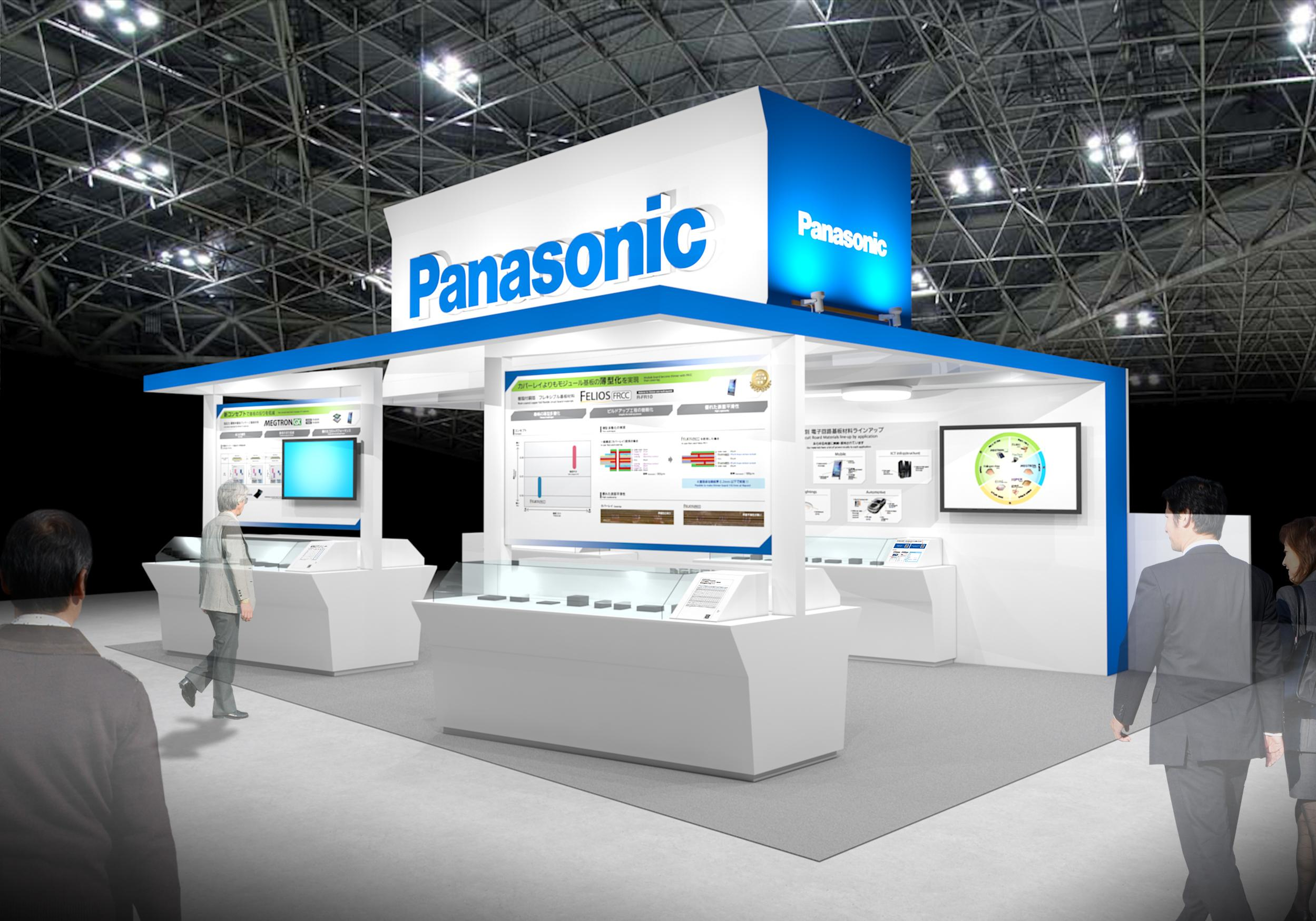「JPCA Show 2016(第46回 国際電子回路産業展)」パナソニックブース イメージ