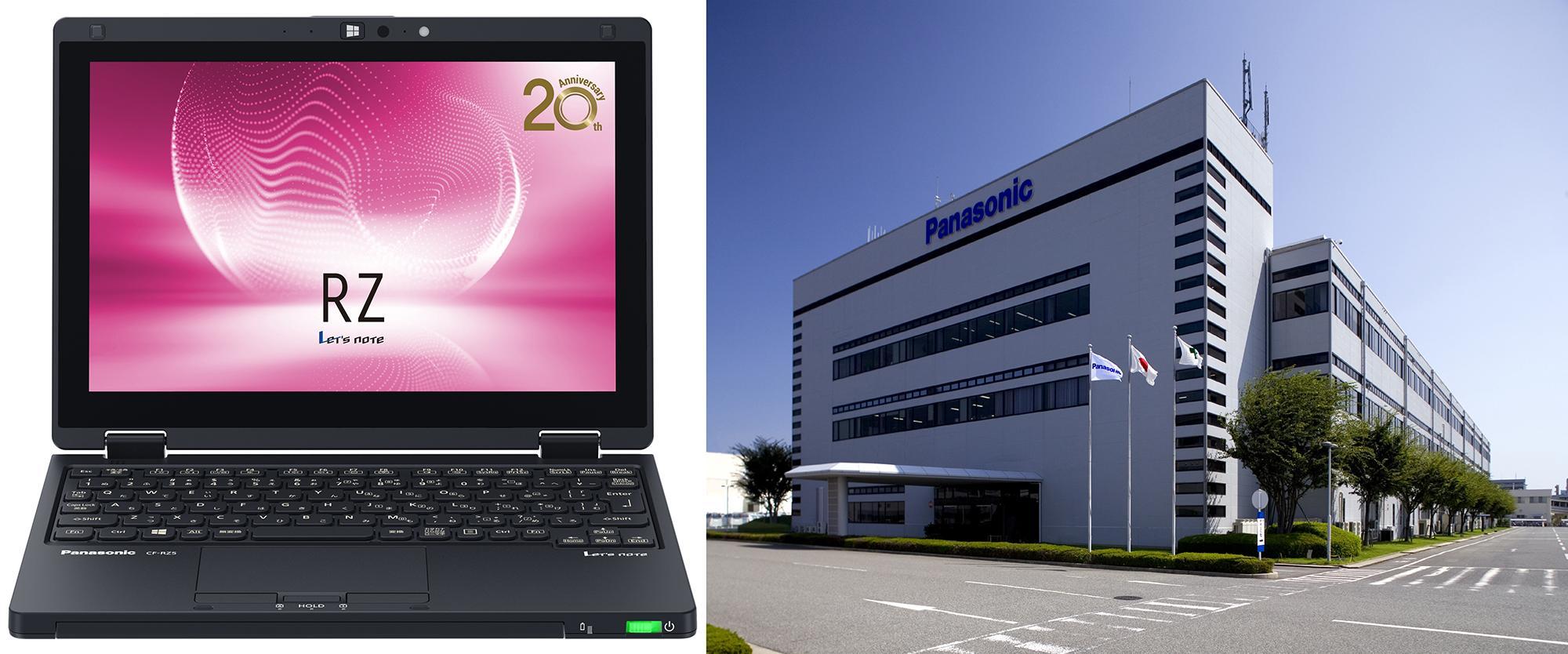 【レッツノート20周年記念】パソコン組み立てと工場見学ができる「Panasonic Store工房」