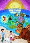 第10回(2015年)環境絵画コンクール【最優秀賞】倉田叶望さん(5年生)