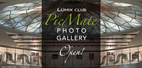 「LUMIX CLUB PicMate PHOTO GALLERY」が東京・丸の内にオープン(1)