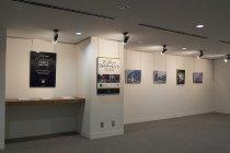 「LUMIX CLUB PicMate PHOTO GALLERY」が東京・丸の内にオープン(4)