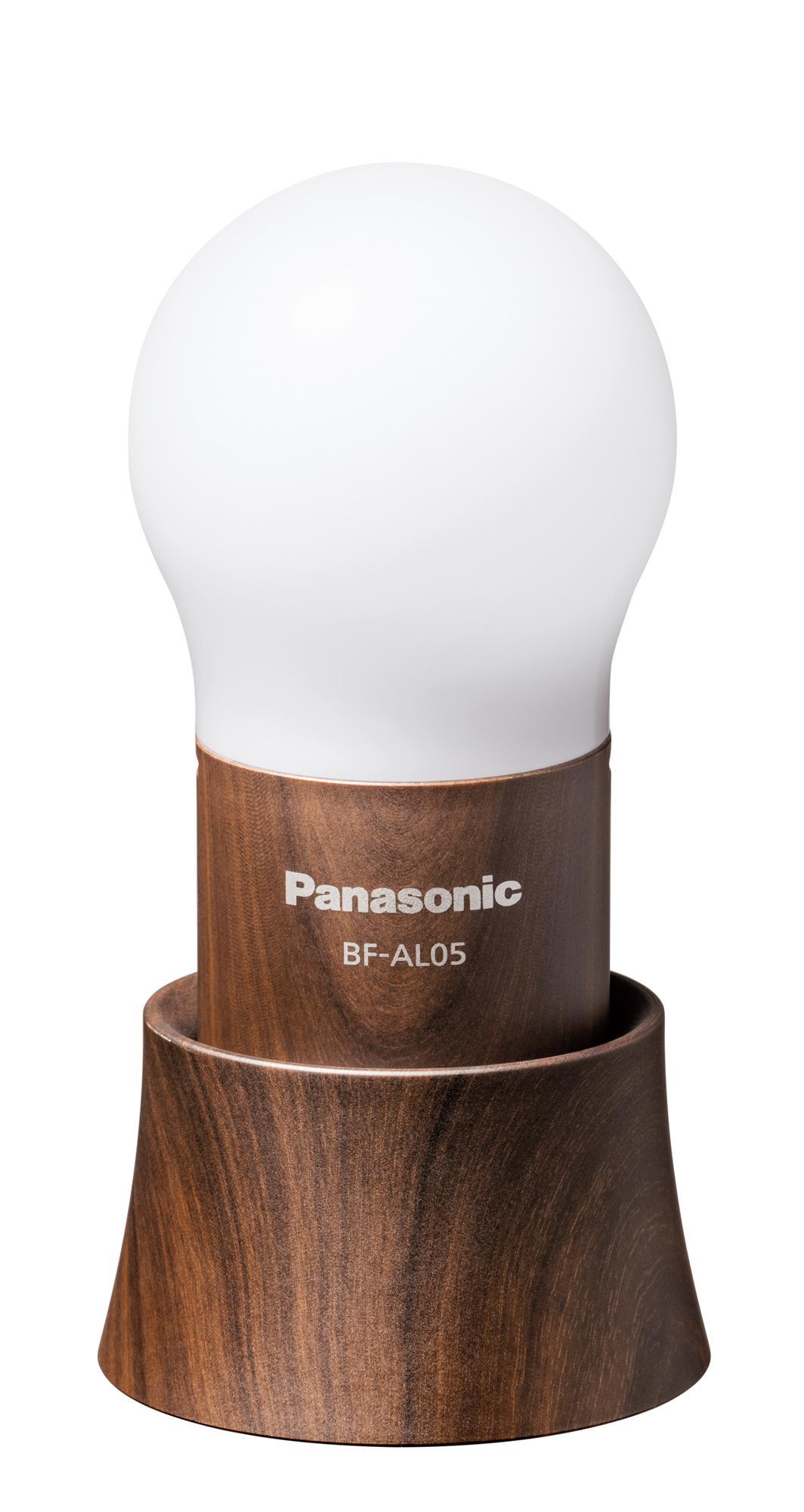 「球(たま)ランタン」の木目調デザインを新発売