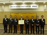 表彰式に出席したパナソニック エコシステムズ株式会社の関係者