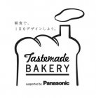 「Tastemade Bakery supported by Panasonic」ロゴマーク
