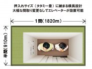 IAUDアウォード2016 銀賞 / ホームエレベーター「1608ジョイモダンS200V」(2)
