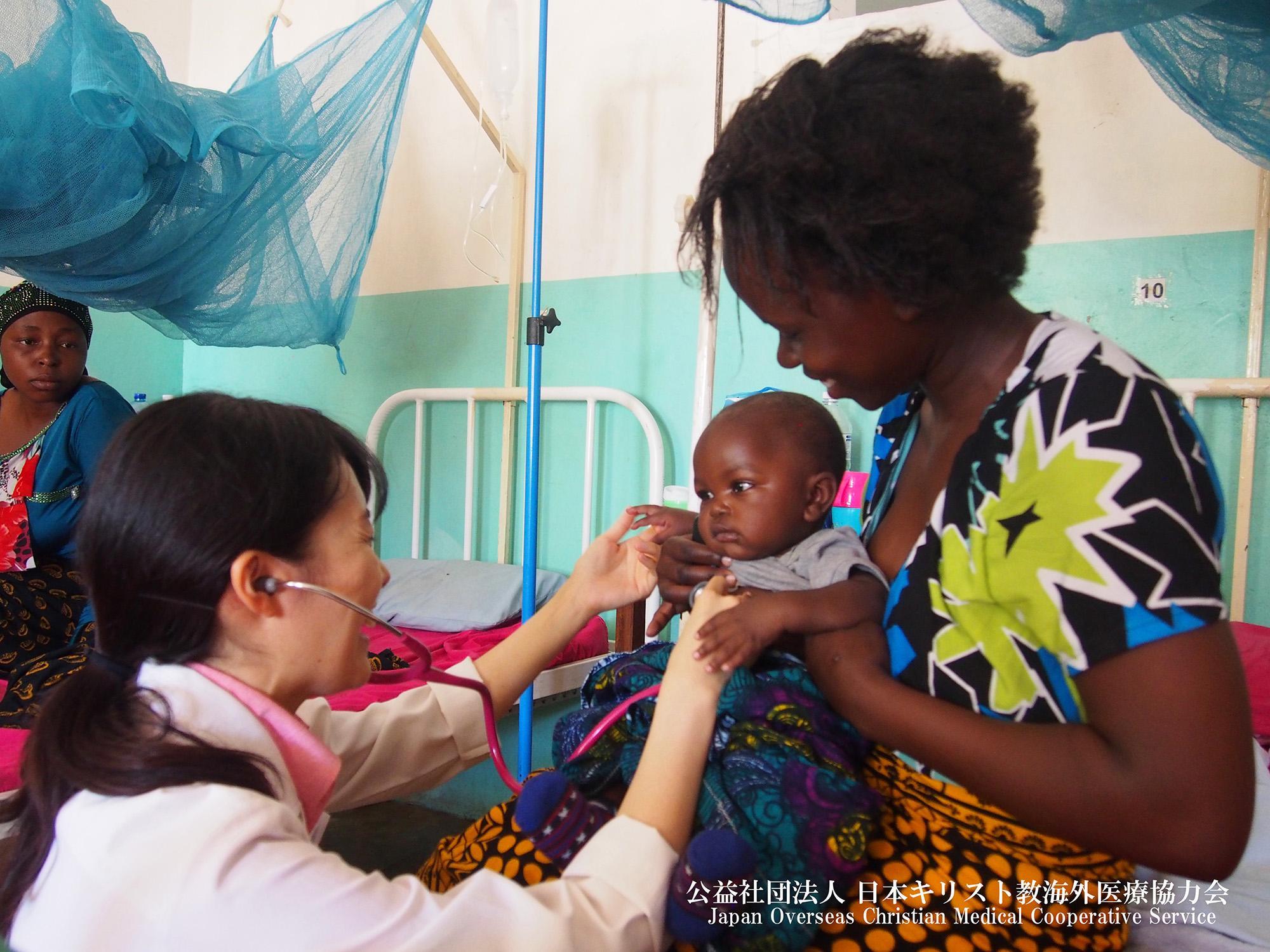 アフリカ分野:日本キリスト教海外医療協力会