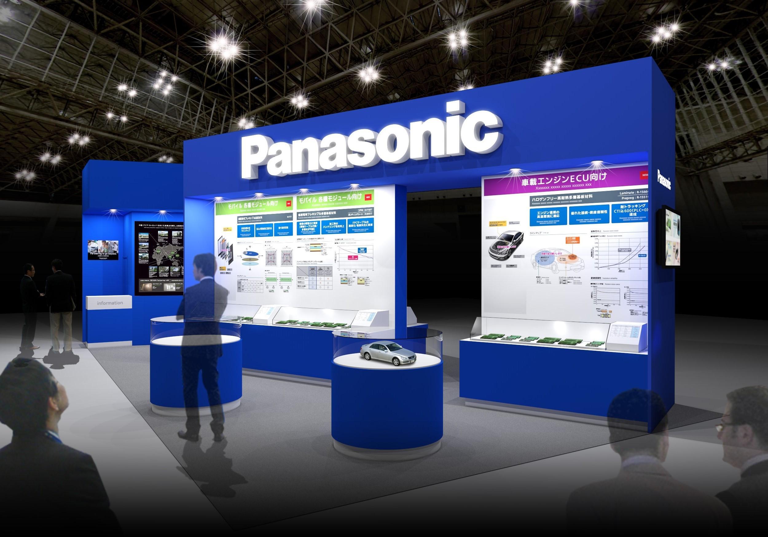 「第46回 ネプコン ジャパン~第18回 プリント配線板 EXPO~」 パナソニックブース イメージ