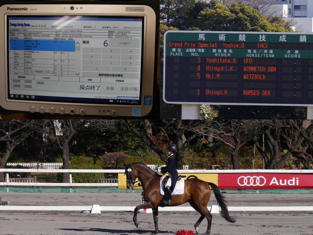 パナソニックが株式会社アルネッツに「TOUGHPAD(タフパッド)」 FZ-G1を納入~馬術競技の最前線で頑丈タブレットが活躍