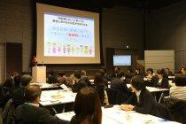 Teachers' セミナー スペシャル パナソニックによる新教材発表(2)