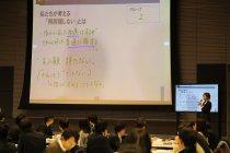 Teachers' セミナー スペシャル パナソニックの電子黒板を使った授業体験