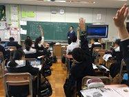 晴海中学校(東京都中央区)での検証授業の様子