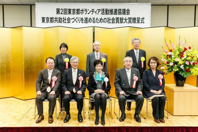 パナソニックが「東京都共助社会づくりを進めるための社会貢献大賞」特別賞を受賞