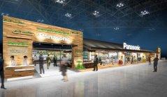 「第51回 スーパーマーケット・トレードショー2017」 パナソニックブース(イメージ)