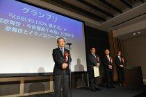 パナソニックが「第1回クールジャパン・マッチングアワード」グランプリを共同受賞
