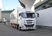 パナソニックが導入した新型の天然ガストラック【出発の様子】