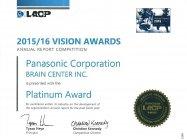 米国LACPから授与された表彰状(テクノロジー業界部門)