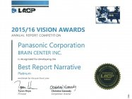 米国LACPから授与された表彰状(Report Narrative部門)