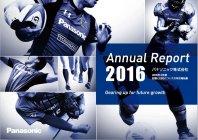 パナソニック「Annual Report 2016」