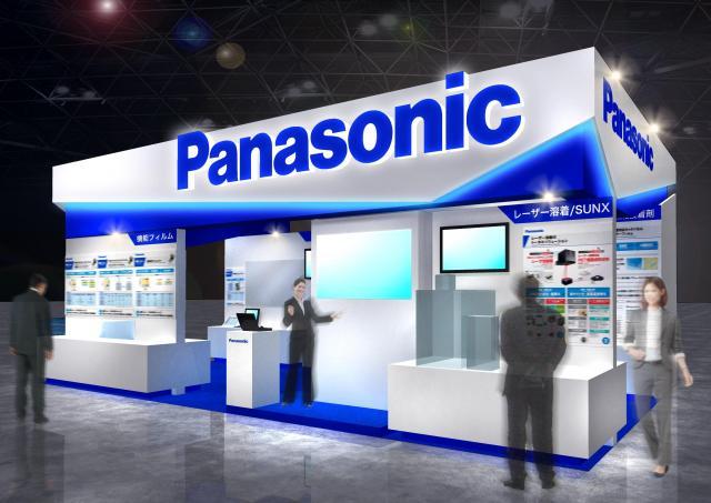 「第1回 接着・接合EXPO」パナソニックブースの展示概要と見どころ