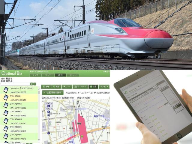 パナソニックがJR東日本にMDM(モバイル端末管理)連携システムを納入~現場業務で活躍するタブレット3万7千台を一元管理