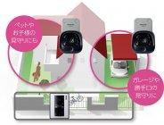 ワイヤレスカメラでおうちの気になる場所を見守ることができる
