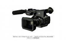 2017 NAB Showに出展の4Kメモリーカード・カメラレコーダー AG-UX180