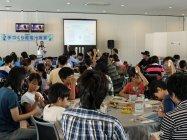 「2016 Ene-1 GP SUZUKA」2016年の手づくり乾電池教室の様子